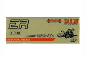 Kit HONDA MTX50 89-90 [FR]